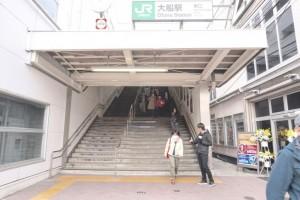 大船駅徒歩4分