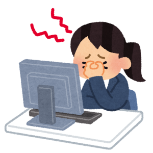 PC目疲れ